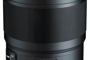 Fotoğraf Dergisi İnceleme: Tokina opera 50mm f/1.4 FF