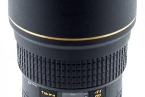 Fotoğraf Dergisi Tokina AT-X 16-28 mm f.2.8 Pro FX Lens İnceleme Yazısı